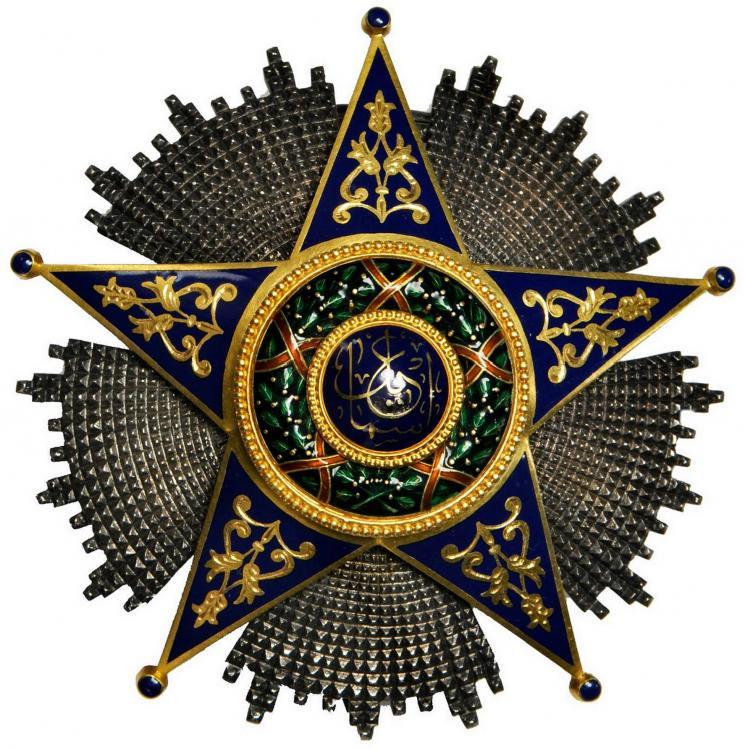 Order of Ismail GO class copy.jpg