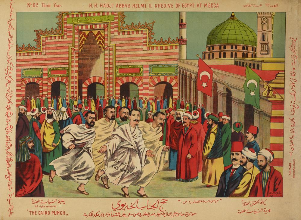 Sa'i-Khedive-of-Egypt-at-Mecca.jpg