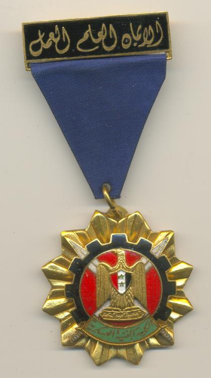 Unidentified_Medal.jpg