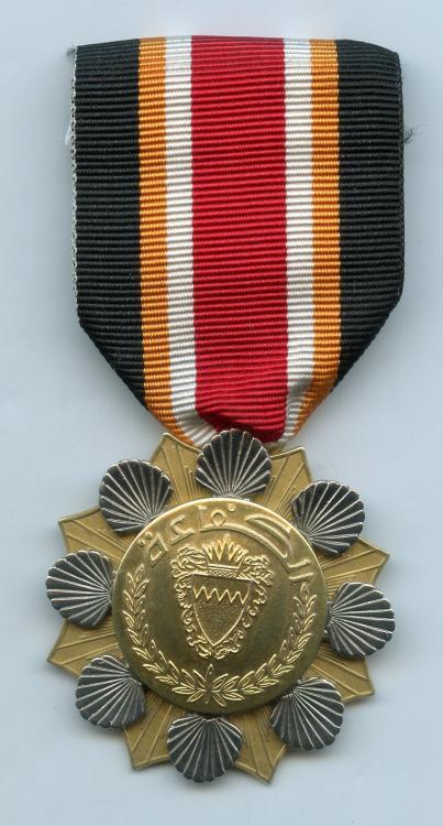 Bahrain Order of Achievment 1st Class Wissam al Amajat 1st Class699.jpg