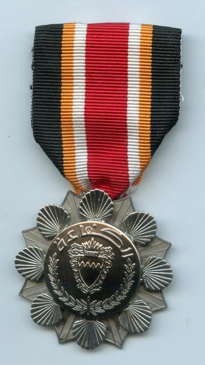 Bahrain Order of Achievment 2nd Class Wissam al Amajat 2nd Class.jpg