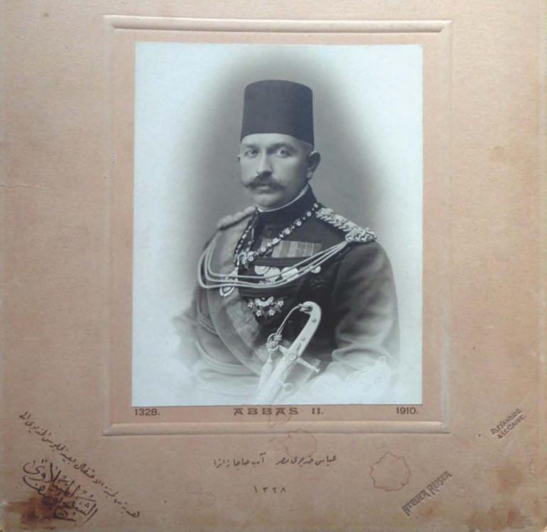 Abbas Hilmi 1910 portrait Atelier Resier from AMAR copy.jpg
