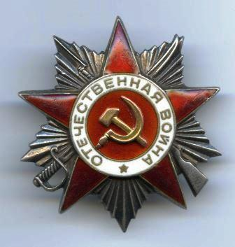 ORDER OF THE PATRIOTIC WAR 2 CL, TYPE 2, STARBACK REVERSE A.jpg