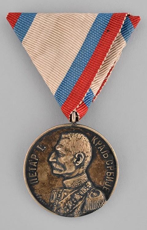 MB_K-Peter_medal.jpg