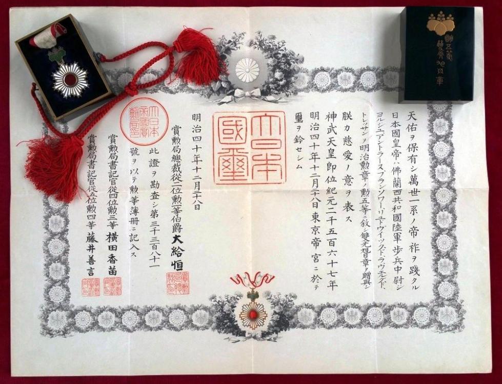 3 Diplôme Meiji 40è 28 déc. 1907.jpg