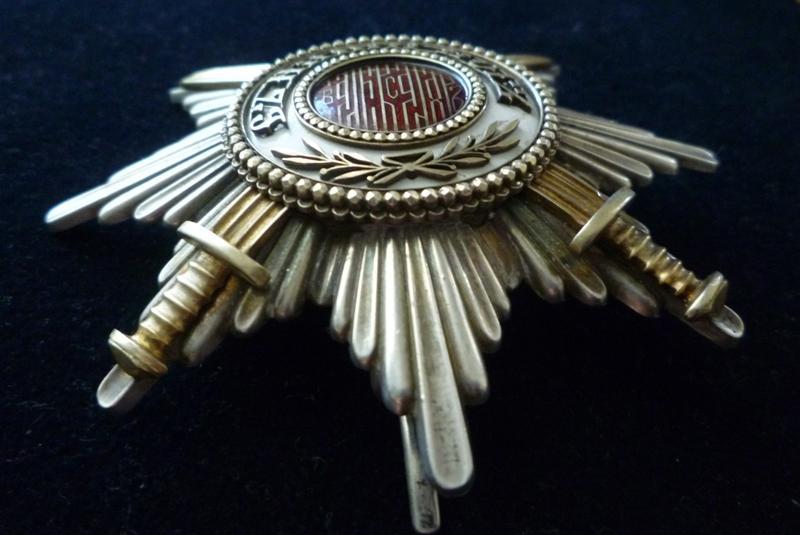 Medals 485.jpg