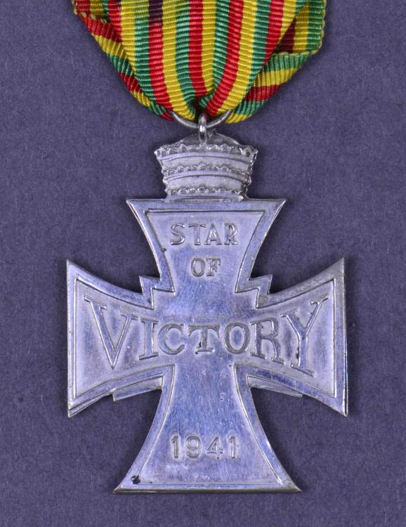 Ethiopia Victory Star 1941 Silver Reverse Edit Article.jpg