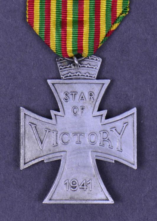 Ethiopia Victory Star 1941 White Metal Reverse Edit Article.jpg