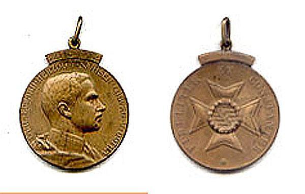 Merit medal for the Wedding of Princess Sybilla 20.10.1932.JPG
