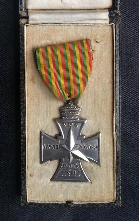 Ethiopia Victory Star Mappin Obverse Edit B.jpg