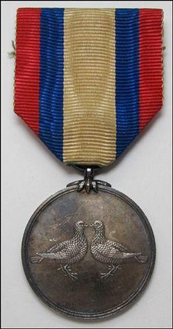 korean_Crown Prince's Wedding Medal.jpg