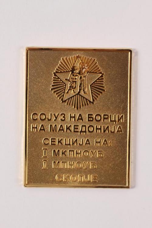 BorciMk-1.thumb.jpg.f23020ab67c7a6ac54c3949d4c09af2c.jpg