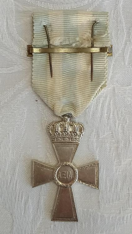 Greece-Cross of Valour-3rd Class-R.jpg