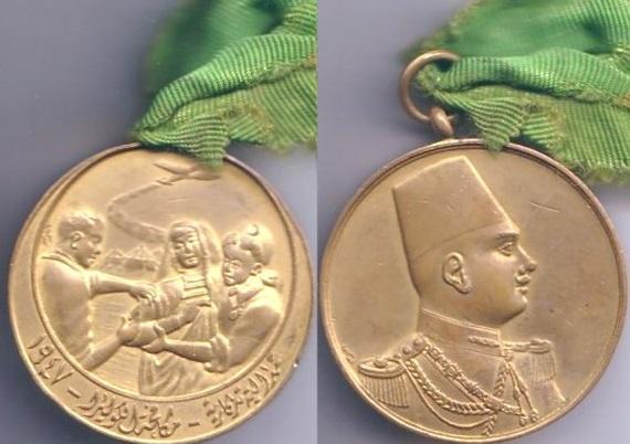 Cholera Medal.jpg
