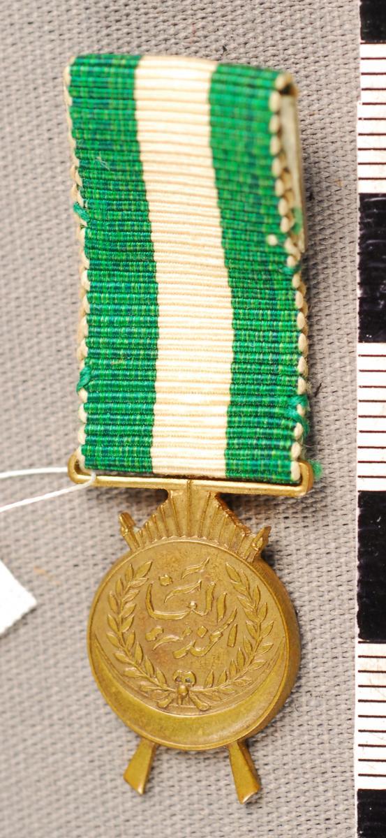 large.Iraq_General_Service_Medal_mini_1B.jpg.d71a747b89aa154b35bfaf0d38a0f838.jpg