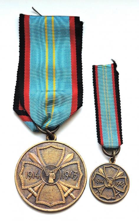 Медаль і мініатюра.JPG