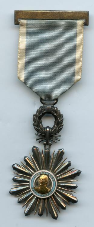 Argentina Order of San Martin Officer 4th Class obverse.jpg