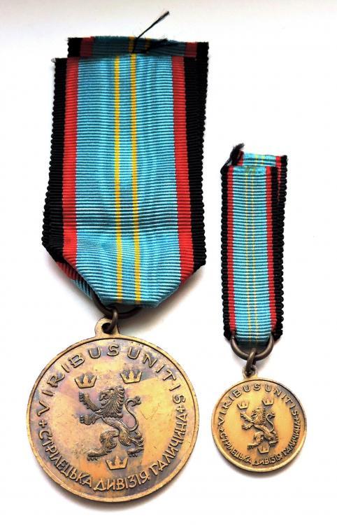 Медаль і мініатюра 2.JPG