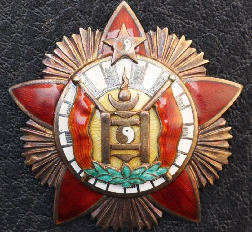 the order of militiary valor.jpg