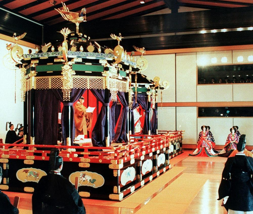 Japan Akihito Coronation 12 Nov 1990.jpg