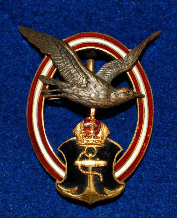 Austrian Navy Air Cadet Badge.jpg