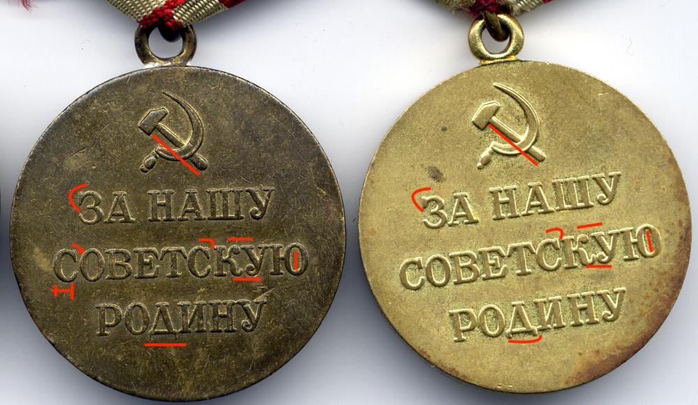 Moscow-trio-rear-03 copy.jpg