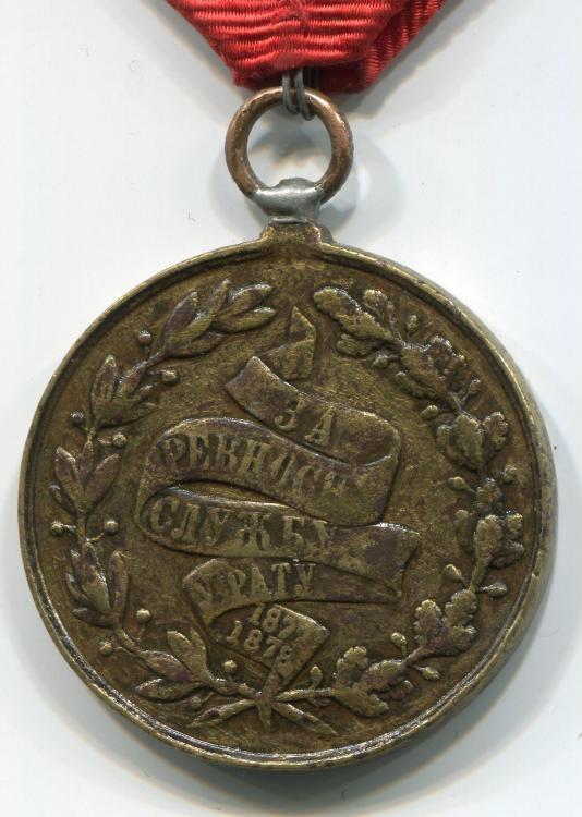 medal 1.jpg