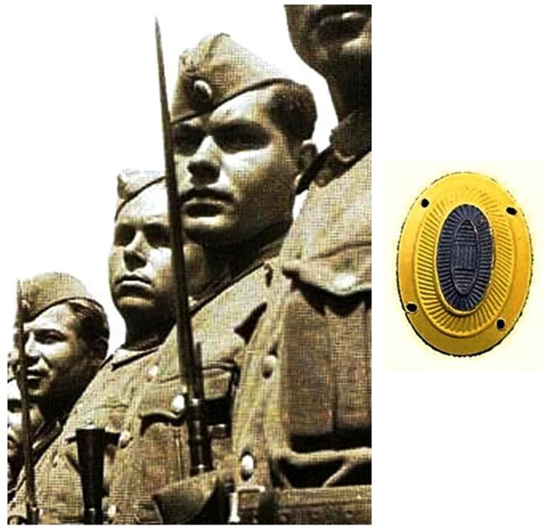 Вояки УВВ.jpg