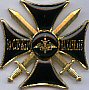 Legion d'Honneur, a knights cross, 1830-1848 - last post by TacHel