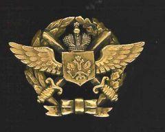 WW I Russian Aviator Badge