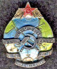 Friends Of Radio Badge