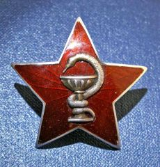 Physician's Badge   Independent Red Army