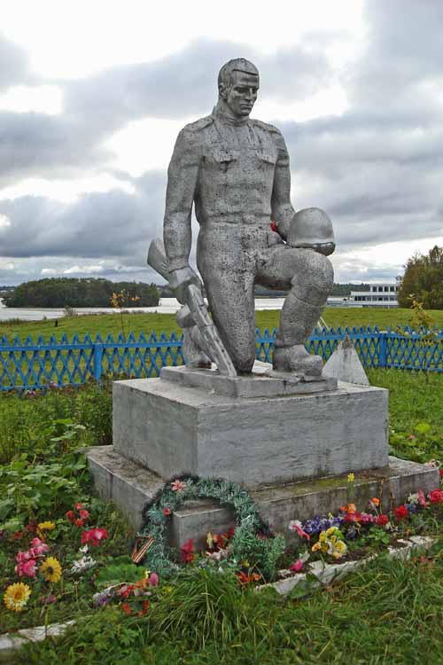 Unknown Soldier   Volga River Village