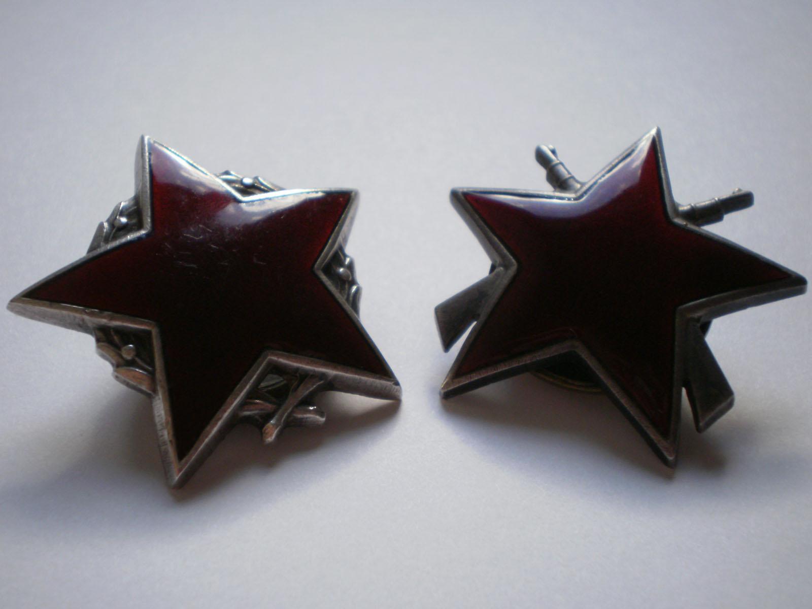 Yugoslav Order of the Partisan Star