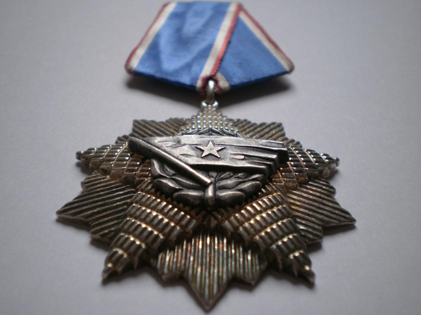 Order of the Yugoslav Flag 5th Class
