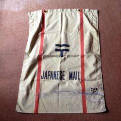 Japanese Mailbag