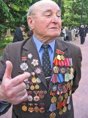 Tbilisi Veteran I