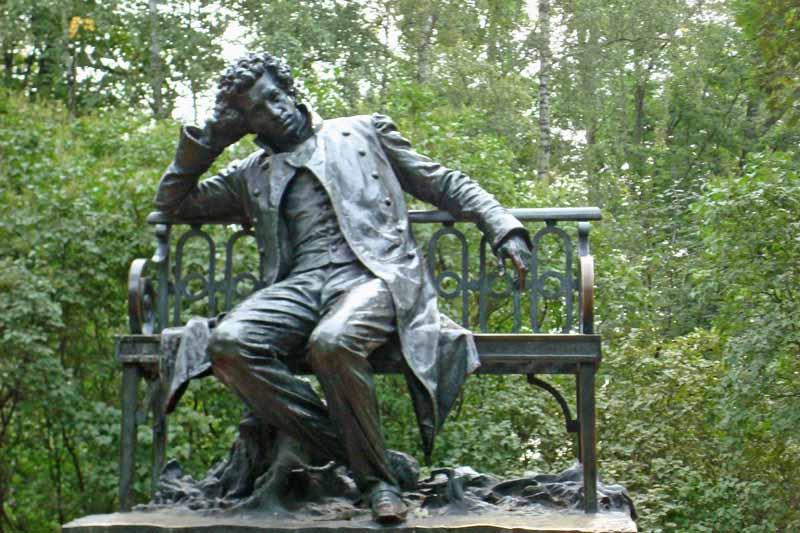 Pushkin Statue   Moscow