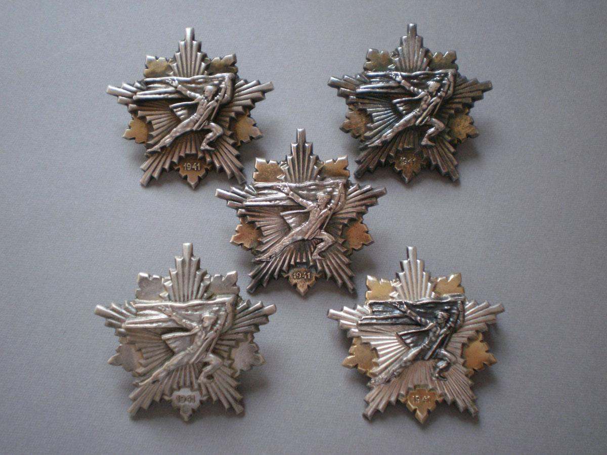 Partisan Commemorative Badge 1941. (Partizanska spomenica 1941.)
