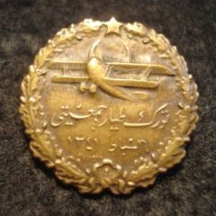 Ottoman Turkish 1925(1341) Air agency badge