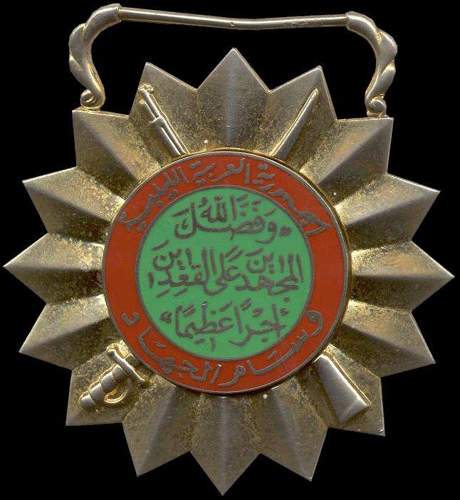 libya_republic003.jpg