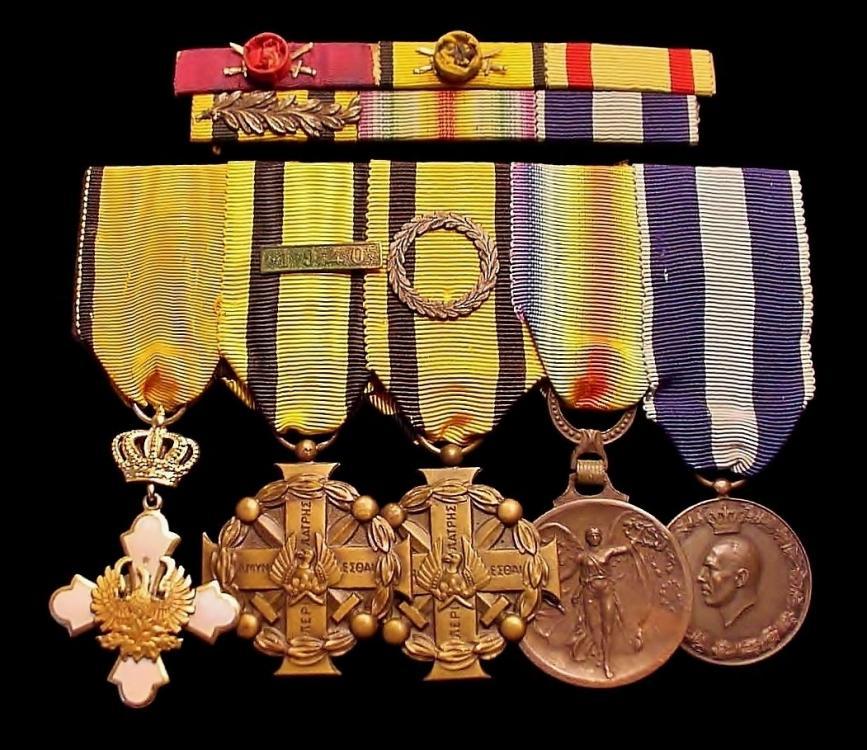 5 Pl Greek Medal-Rbn Bars.JPG