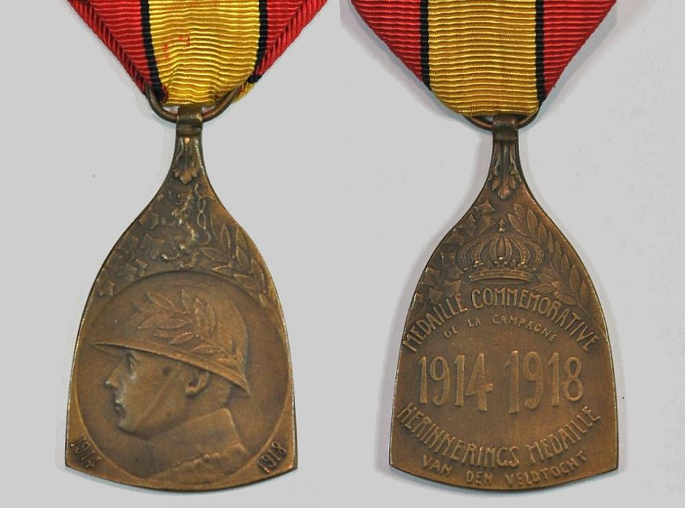 Belgian WW1 Commemorative.JPG