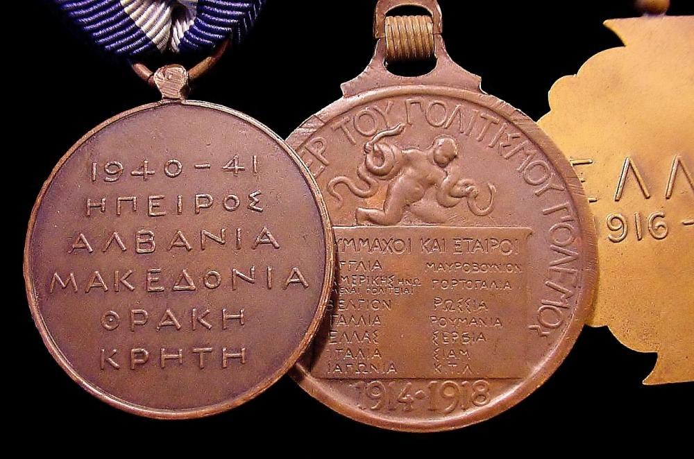 Greek Medal Bar -  WW1 Victory - 1940-41 War Medals r.JPG