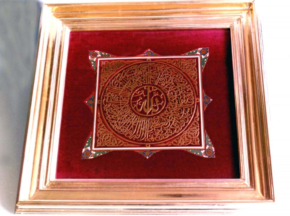 146 Islamic prayer, Oman.jpg