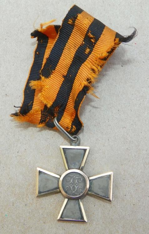 Soldier Gold George Cross .jpg