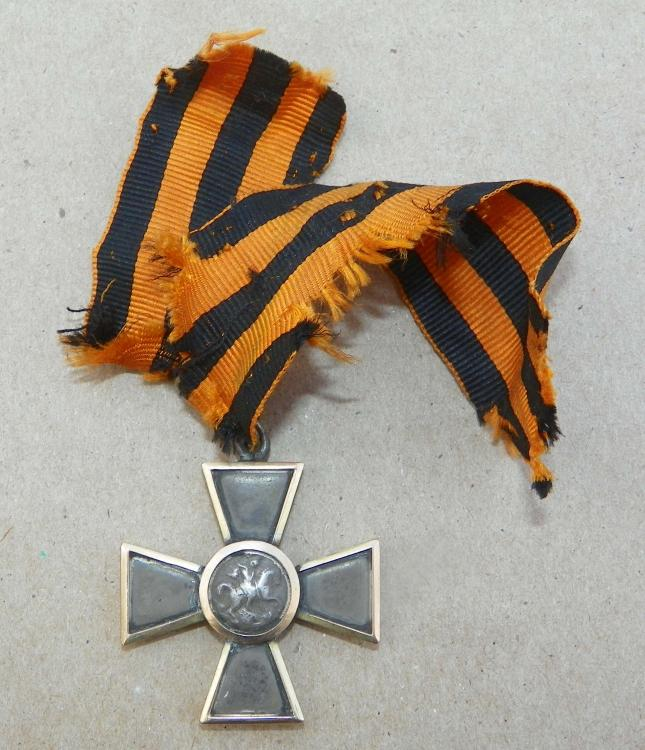 Soldier Gold George Cross Rev.jpg