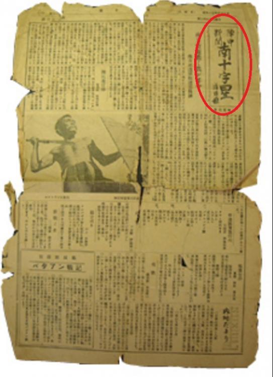 newspaper 2.jpg