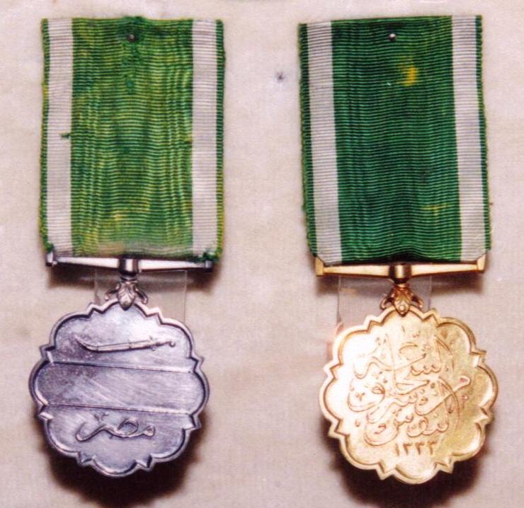 Mohammmed Ali Medals.jpg