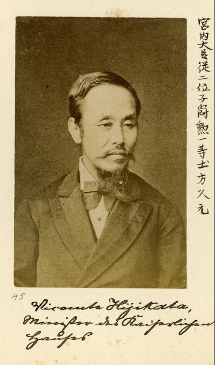 ViscountHisamotoHijikata.thumb.jpg.88312